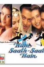 Watch Hum Saath-Saath Hain: We Stand United