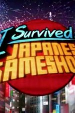 I Survived a Japanese Game Show S06E11