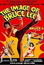 Watch Image of Bruce Lee