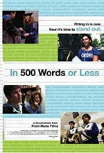 Watch In 500 Words or Less