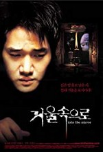 Watch Into the Mirror