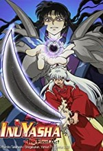 InuYasha: The Final Act SE