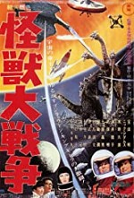 Watch Invasion of Astro-Monster