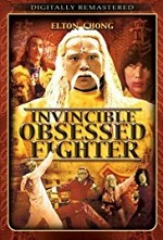 Watch Invincible Obsessed Fighter