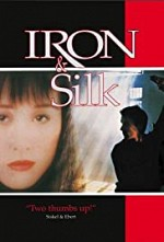 Watch Iron & Silk