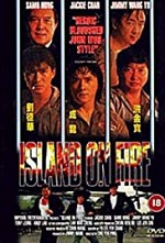 Watch Island of Fire