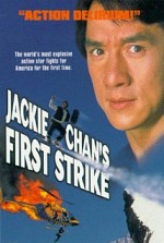 Watch Jackie Chan's First Strike
