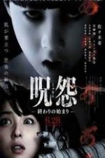 Watch Ju-on: The Beginning of the End