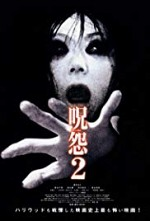 Watch Ju-On: The Grudge 2