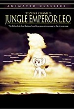 Watch Jungle Emperor Leo