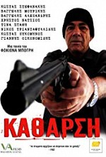 Watch Katharsi