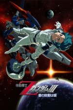 Watch Mobile Suit Z Gundam 2: A New Translation - Lovers