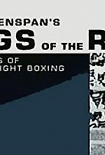 Watch Kings of the Ring: Four Legends of Heavyweight Boxing