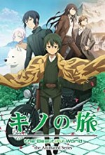 Kino's Journey: The Beautiful World - The Animated Series SE