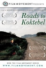Watch Koktebel