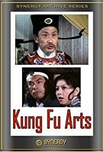 Watch Kung Fu: Monkey, Horse, Tiger