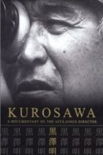 Watch Kurosawa: The Last Emperor
