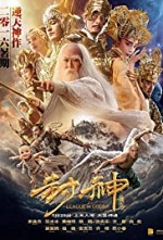 Watch League of Gods