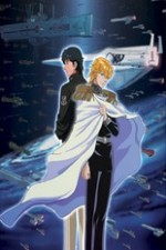 Legend of the Galactic Heroes SE