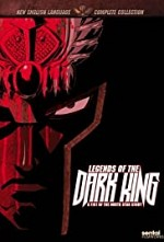 Legends of the Dark King: A Fist of the North Star Story SE