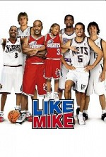 Watch Like Mike