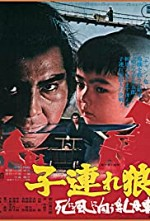 Watch Lone Wolf and Cub: Baby Cart to Hades