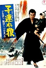 Watch Lone Wolf and Cub: Sword of Vengeance