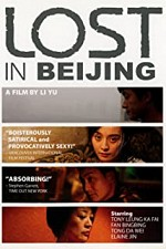 Watch Lost in Beijing