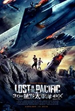 Watch Lost in the Pacific