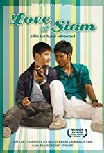 Watch Love of Siam