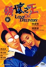 Chung wah do hap movie