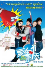 Watch Love on That Day