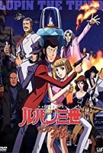 Watch Lupin III: Seven Days Rhapsody