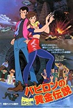 Watch Lupin III: The Gold of Babylon
