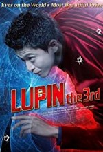 Watch Lupin the 3rd