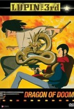 Watch Lupin the Third: Dragon of Doom