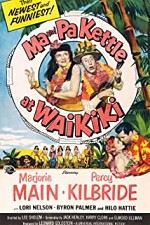 Watch Ma and Pa Kettle at Waikiki