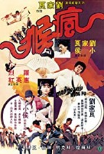 Watch Mad Monkey Kung Fu