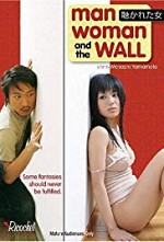 Watch Man, Woman, and the Wall