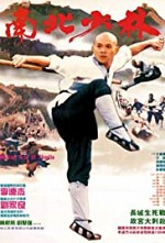 Watch Martial Arts of Shaolin