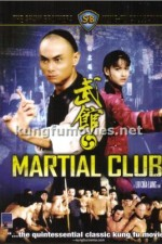Watch The Martial Club