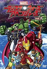 Watch Marvel Disk Wars: The Avengers
