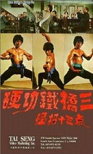 Watch Mean Drunken Master