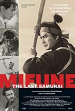 Watch Mifune: The Last Samurai