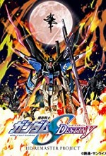 Mobile Suit Gundam Seed Destiny SE