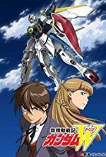 Mobile Suit Gundam Wing SE