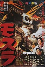 Watch Mothra