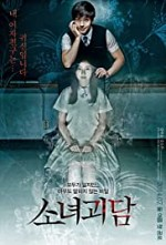 Watch Mourning Grave