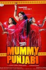 Watch Mummy Punjabi: Superman Ki Bhi Maa!!