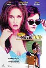 Watch My Teacher's Wife